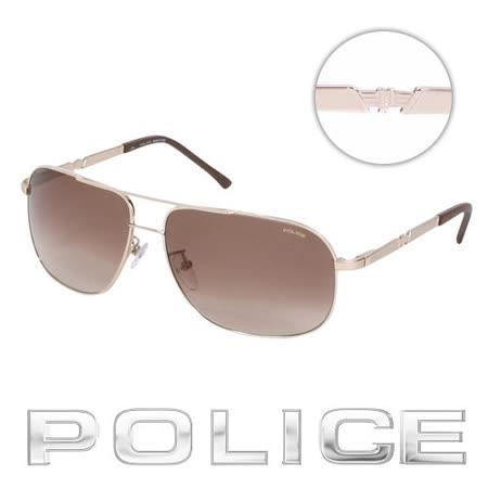 pPOLICE 都會時尚飛行員太陽眼鏡 (漸層金) POS8747-0349