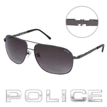 POLICE 都會時尚飛行員太陽眼鏡 (銀黑色) POS8747-0584