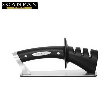 丹麥精品SCANPAN三層磨刀架