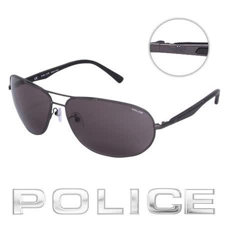 POLICE 都會時尚飛行員太陽眼鏡 (鐵灰色) POS8757-0627