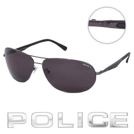 POLICE 都會時尚偏光飛行員太陽眼鏡 (銀黑色) POS8757-568P