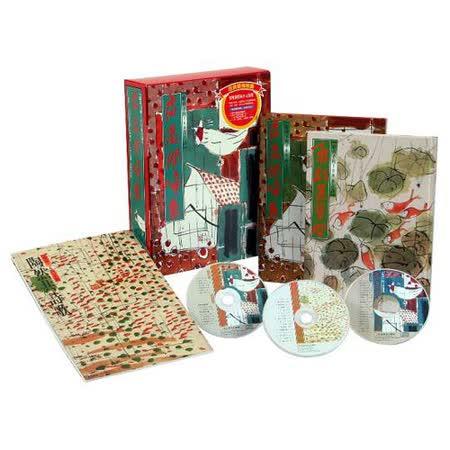 【信誼】《處處聞啼鳥》2本精裝詩畫集+2片吟唱CD+1片卡拉OK伴唱CD+1本導讀遊戲手冊
