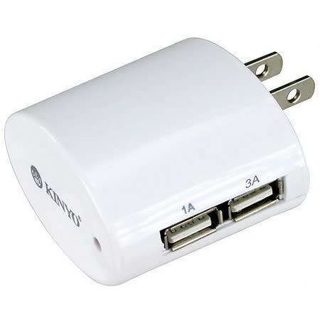 KINYO國際通用電壓大電流3000mA雙USB極速充電器(CUH-22)