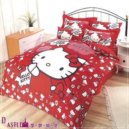 【享夢城堡】HELLO KITTY嗨~你好嗎系列-單人三件式床包被套組(紅)