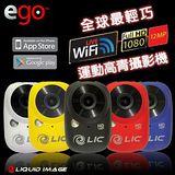 Liquid Image EGO 迷你全天候 運動攝影機 - 共5色