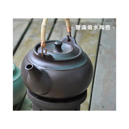 【陸寶】寶滿燒水陶壺(2號)