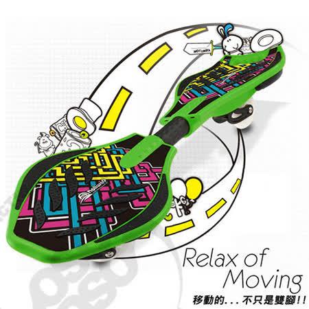 哈樂維 HOLIWAY 台灣製 最新蛇板/漂移板/陸上衝浪練習板/RSB滑板/雙龍板/綠