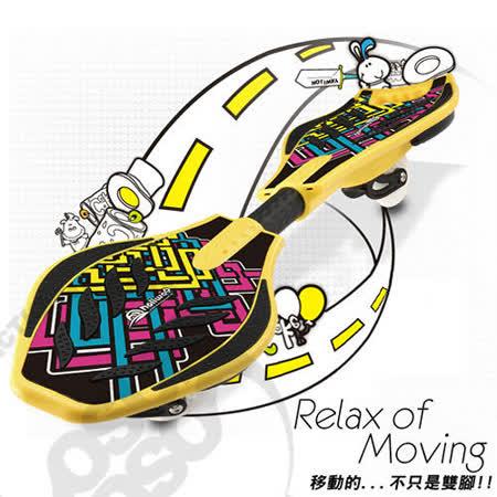 哈樂維 HOLIWAY 台灣製 最新蛇板/漂移板/陸上衝浪練習板/RSB滑板/雙龍板/炫彩黃