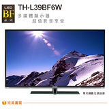 『Panasonic』☆國際牌 39吋 LED 液晶電視 TH-L39BF6W / THL39BF6W