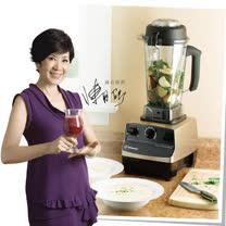 維他美仕Vita-Mix TNC全營養調理機【香檳金】-買就送好書等14 項好禮(價值10130元 )