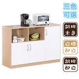 【奧克蘭】三門六格廚房櫃-三色可選