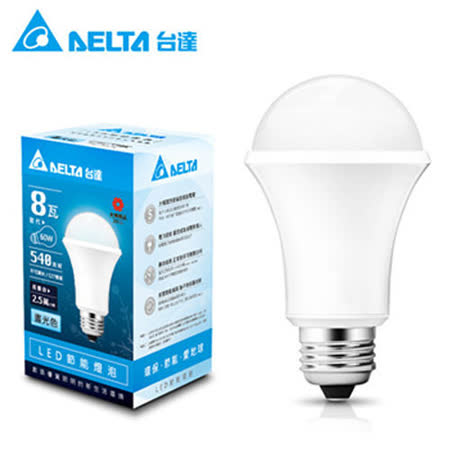 DELTA台達電子8W LED節能燈泡-晝光色(1入)