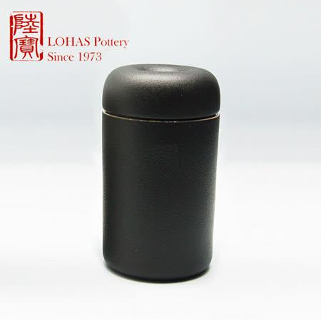 【陸寶】高雅茶葉罐