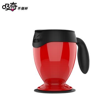 【吸奇不倒杯】桌上型雙層有蓋馬克杯-經典版(紅)
