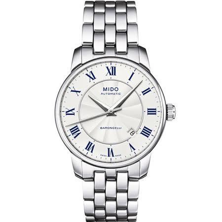 MIDO Baroncelli II 羅馬假期機械腕錶-銀 M86004211