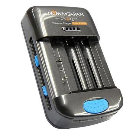 ROWA‧JAPAN萬用型快速充電器 - 加送4入收納盒+萬用保護貼