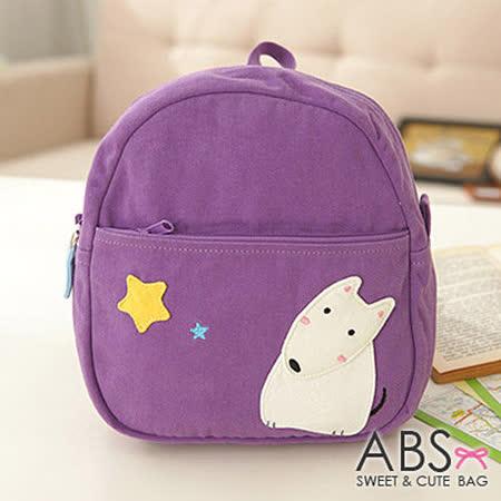 ABS貝斯貓 小狐狸看星星布質拼布包 小型後背包 (典雅紫) 88-027