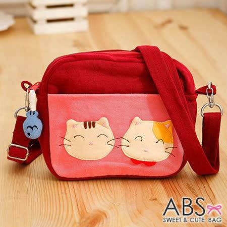 ABS貝斯貓 SIMPLE STYLE微笑貓咪拼布 小型側背包 (鮮紅) 88-181