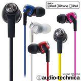 鐵三角 ATH-CK323i iPod/iPhone/iPad專用耳塞式耳機