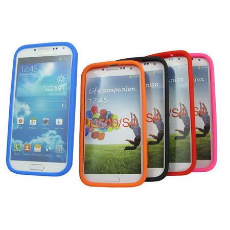 Q4積木款Samsung Galaxy S4(i9500) 手機果凍套