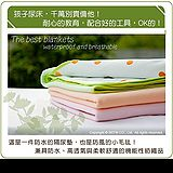 【COTEX可透舒】防水透氣圓點毛巾絨尿墊 (2件替換組)
