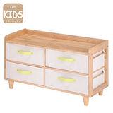 《C&B》na-KIDS兒童橫式四抽整理收納櫃