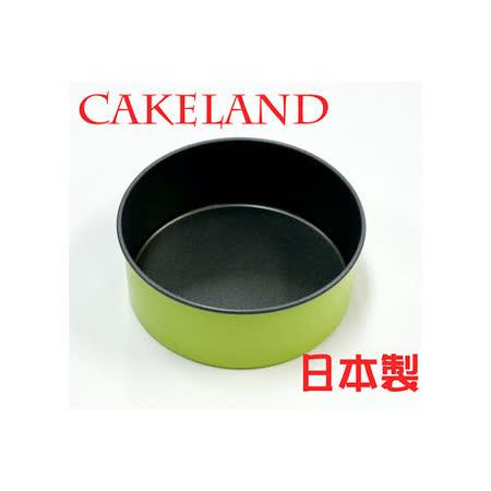 日本CAKELNAD GREEN圓形不沾蛋糕模15CM