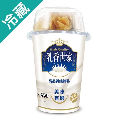光泉乳香世家杯裝玉米片250g