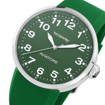 【好物推薦】gohappy線上購物【brosway】Oblo Aviatore 男錶鋼面矽膠帶 綠色有效嗎大 遠 百 台中