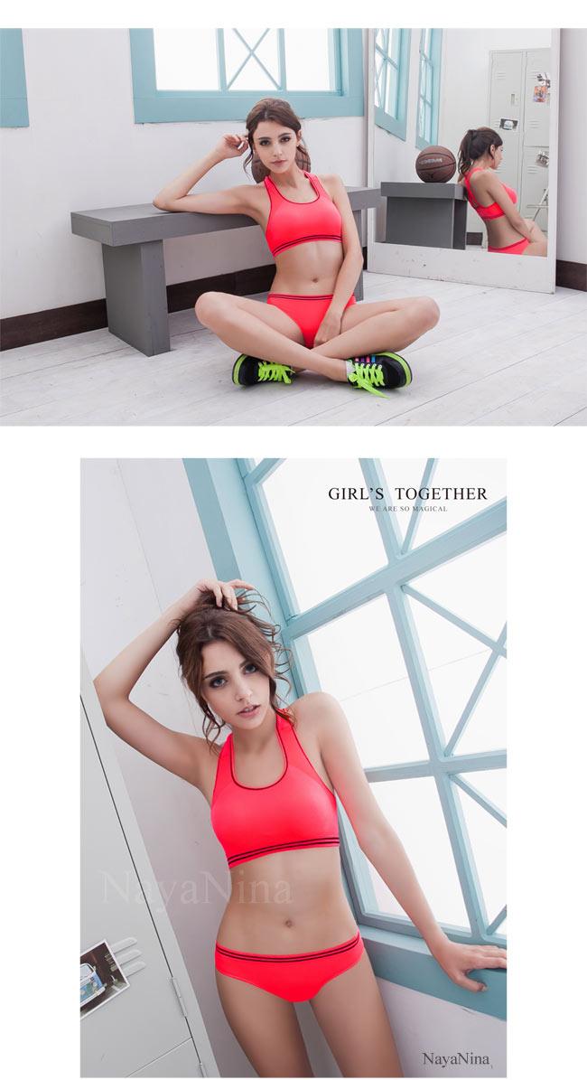 【Naya Nina】運動內衣 防震無鋼圈運動內衣褲組(寬肩+三角)-桃粉