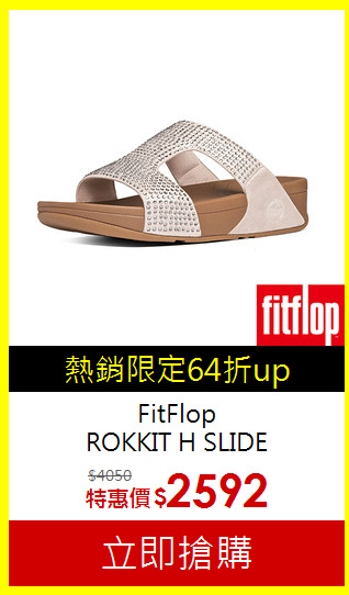 FitFlop?- RINGER? SUPERLIGHT WELLJELLY