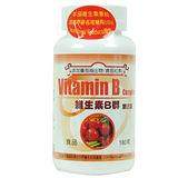 三多維生素B群水溶性糖衣錠180錠