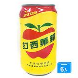 大西洋蘋果西打易開罐330ml*6入