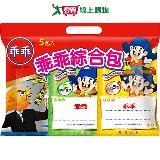 乖乖玉米脆條綜合包5包/袋