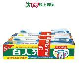 嘉聯白人牙膏-家庭號220g*3支