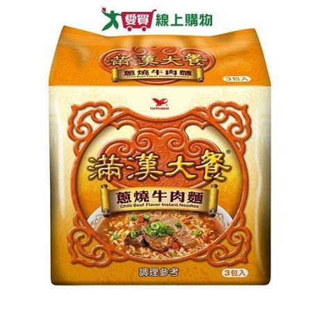統一滿漢大餐蔥燒牛肉麵*3入