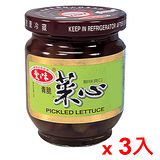 愛之味青脆菜心170g*3罐