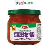 愛之味韓式泡菜185g*3罐
