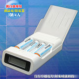 日本技研iNeno低自放專用急速液晶充/放電器附低自放三號4入