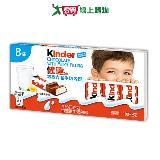 健達牛奶巧克力8入裝*2