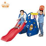 【寶貝樂】寶貝象歡樂溜滑梯組~附籃框籃球