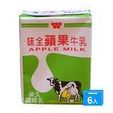 味全蘋果調味乳200ml*6入