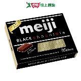 明治盒裝黑巧克力120g