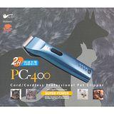 【PiPe牌】パイプ煙斗牌寵物電剪(PC400)