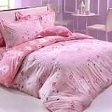 義大利La Belle《粉黛花語》雙人四件式舖棉兩用被床包組