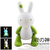 【BabyTiger虎兒寶】獨家銷售!giimmo魔幻七彩玩具拍擊夜燈-電池型(兔子雷蒙Lemon)