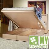 最愛傢俱 雙子星 雙人加大6尺 床頭箱後掀床台(搭配床墊) 白橡色