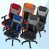 《BuyJM》3D專利坐墊大護腰多功能高背辦公椅/電腦椅
