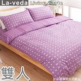 La Veda【夏語】雙人純棉兩用被床包組(花園紫)