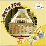 LEVANA-美式嬰兒床蚊帳